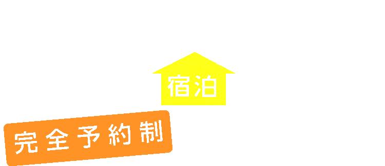 タウン ハウス